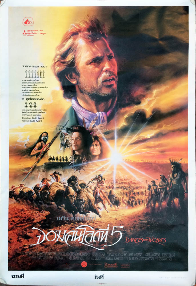 Dances with Wolves - Movie Posters Gallery
