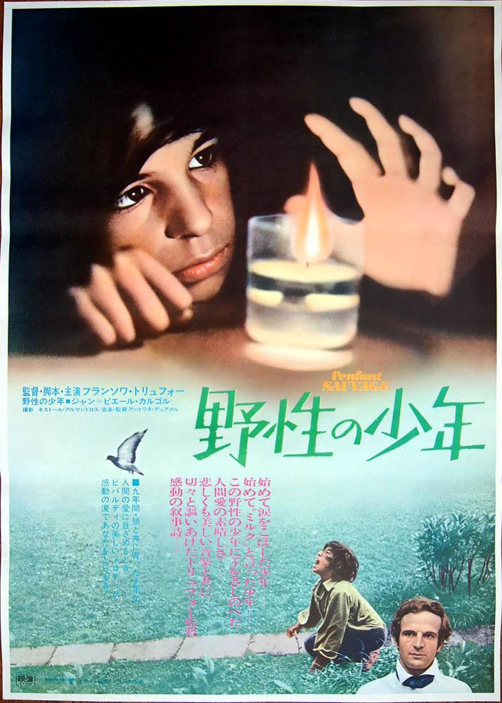 L/'enfant sauvage Francois Truffaut movie poster