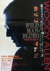 Wildmanblues1