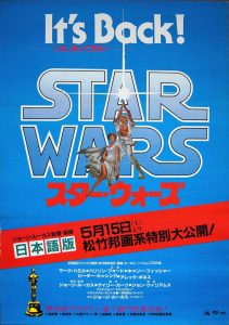 Starwars86