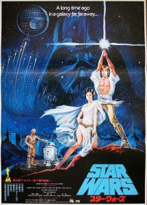 Starwars87