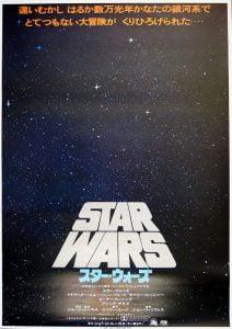 Starwars88