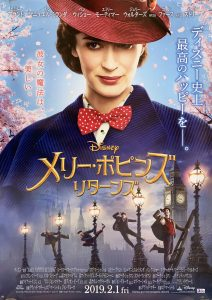 Marypoppinsreturns4
