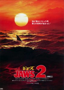Jaws213