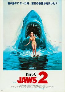 Jaws214